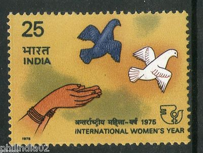 India 1975 Intternational Women Year Phila-633 1v MNH