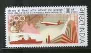 India 2005 PHD Chamber of Commerce Industry Phila-2151 MNH