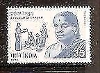 India 1982 Durgabai Deshmukh Phila-889 MNH