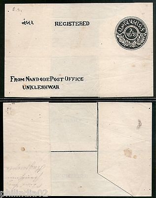 India RAJPIPLA State 2p Regd. Letter Sheet Deschl-L2 Stationary Mint RARE #1005
