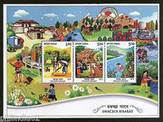India 2015 Swachh Bharat Clean India Art Painting M/s MNH