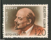India 1970 V.I. Lenin USSR Leader Phila-509 1v MNH