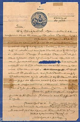 India 1920's Mahatma Gandhi on Letter Head Thin Paper RARE # 769-1