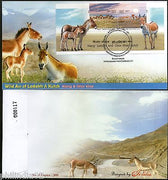 India 2013 Wild Ass of Ladakh & Kutch - Kiang & Ghor Kar M/s on Private FDC 7259