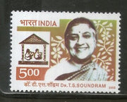 India 2005 Dr. T. S. Soundram Gandhi Follower Phila-2138 MNH
