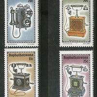 Bophuthatswana 1984 History of Telephones Science Telecom Sc 125-28 MNH # 3952