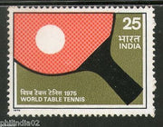 India 1975 World Table Tennis Championship, Calcutta Sport Phila-632 MNH