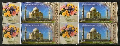 India 2011 INDIPEX Taj Mahal My Stamp Customized Blk/4 MNH Architecture # 6386B