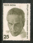 India 1975 V. K. Krishna Menon Phila-662 MNH