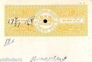 India Fiscal Keonthal State 8As Stamp Paper T8 KM84 Court Fee Revenue # B553B-07