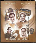 India 2003 Golden Voice of Yesterday Music Singers Phila-1972 / Sc 2007a M/s MNH
