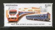 India 2005 Integral Coach Factory Railway Locomotive Transport Phila-2158 MNH