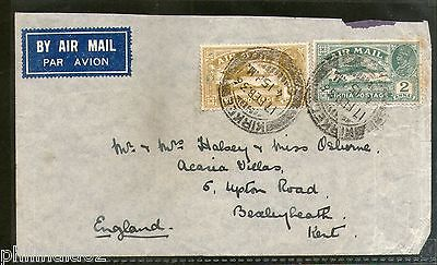 India 1936 KG V Air Mail Stamp on Cover Kirkee to England # 1451-10