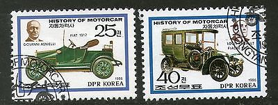 Korea 1986 History of Motor Cars Automobile Transport Cancelled # 2036A