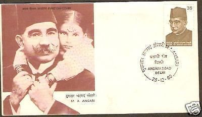 India 1980 M.A. Ansari ANSARI ROAD DELHI Special Place FDC