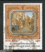 India 2001 St. Aloysius College Chapel Paintings 1v Phila-1811 Used Stamp