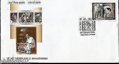 India 2001 V. Shantaram Film Actor Cinema Movie Phila-1874 FDC
