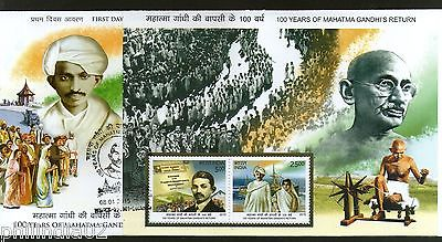 India 2015 100 Years of Mahatma Gandhi Return From South Africa Ship M/s on FDC