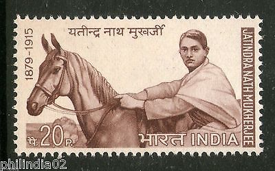 India 1970 Jatindra Nath Mukherjee Phila-516 MNH