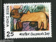 India 1975 National Children's Day Painting Phila-667 MNH