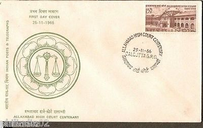 India 1966 Allahabad High Court Centenary Phila-437 FDC