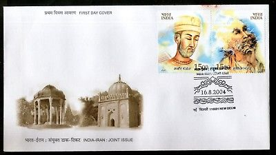 India 2004 Iran Joints Issue Poet Kabir Hafiz Se-tenant FDC
