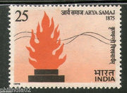 India 1975 Arya Samaj Phila-635 MNH