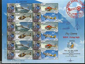 India 2011 My Stamp Flying High Darjeeling Himalayan Railway UNESCO Sheetlet MNH
