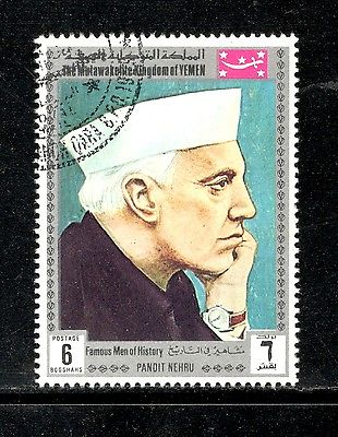Yemen Famous Men of History Jawaharlal Nehru of India 1v Cancelled Stamp # 12963A