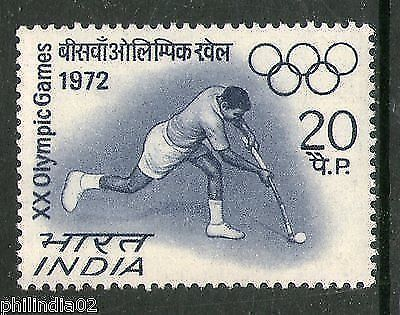 India 1972 Olympic Games, Munich - Hockey Phila-550 1v MNH
