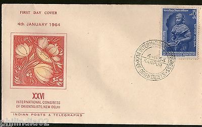 India 1964 International Congress of Orientalist Phila-395 FDC