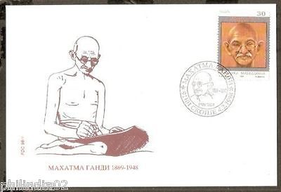 Macedonia 1998 Mahatma Gandhi of India FDC RARE
