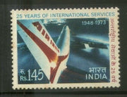 India 1973 Air India's International Services  Phila-578 MNH