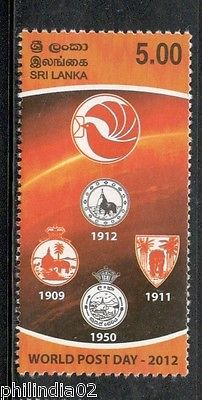 Sri Lanka 2012 World Post Day Coat odf Arms  Dove MNH # 1999