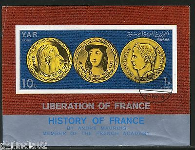 Yemen Arab Rep. History of France Liberation Gold Coins M/s Cancelled # 13470
