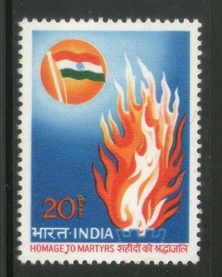 India 1973 Homage to Martyrs for Independence Phila-571 MNH
