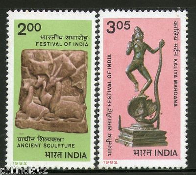 India 1982 Festival of India UK Kalia mardan Hindu Mythology Phila-886a Set MNH