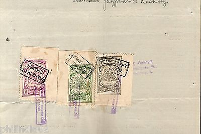 India Fiscal Bikaner State 3 Diff. Revenue on Share Transfer Document T60 #10205