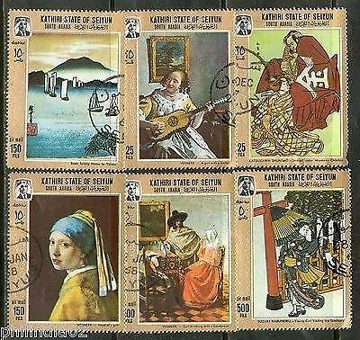 South Arabia - Kathiri State 1967-8 Paintings by Famous Painter 6v Cancelled # 5646A