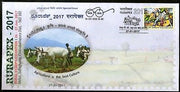 India 2017 Agriculture is the Best Culture Cow plough Farmer Special Cover 18287