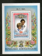 Central African Republic 1981 Royal Wedding Diana Prince Charles M/s Sc 461 MNH