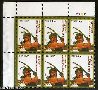 India 2015 Alagumuthu Konet Freedom Fighter Blk/6 Traffic Light MNH