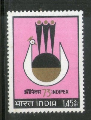 India 1973 INDIPEX-73 Logo Stamp Exhibition Peacock Phila-564 MNH