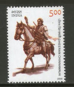 India 2005 Dheeran Chinnamalai Ruler Phila-2133 MNH
