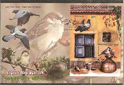 India 2010 Pigeon And Sparrow Birds Animals M/s on Private FDC # 10822-1