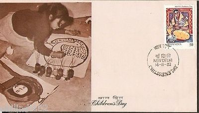 India 1982 Children's Day  Phila-907 FDC + Blank Folder
