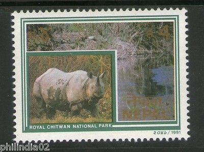 Nepal 1990 Royal Chitwan National Park Rhino Wildlife Animals Sc 488 MNH # 3335