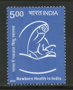 India 2005 Newborn Health in India Phila-2154 MNH