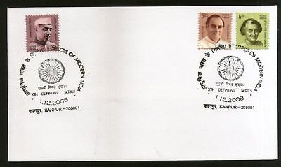 India 2009 Xth Def.  Builders of Modern India Nehru Indira Rajiv Gandhi FDC # 5858