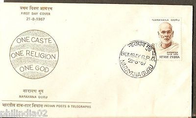 India 1967 Narayan Guru Phila-449 FDC